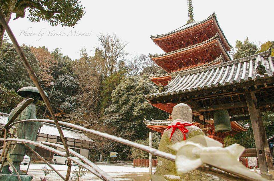 明王院、福山雪物語/広島県福山市