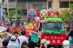 第50回福山ばら祭り2017、写真セレクション!!/広島県福山市