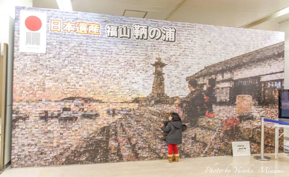 日本遺産 鞆の浦がモザイクアートに!福山駅新幹線コンコース内に展示中!/広島県福山市
