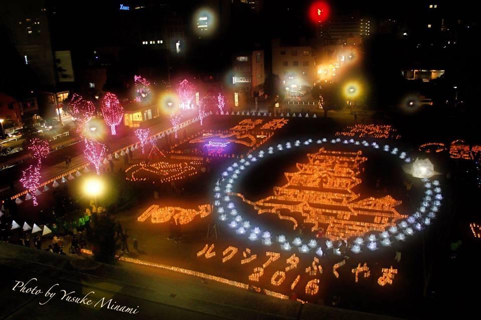 【灯りのアート】 ルクシアタふくやま2017は12月16日から12月25日まで福山駅前広場、中央広場、駅前大通で開催!/広島県福山市