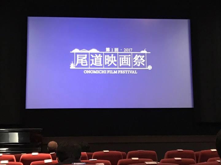 【尾道映画祭】ももいろクローバーZ、広島福山ライブも決定!! 百田夏菜子さんが尾道市で観光した場所はどこ?!/広島県尾道市
