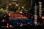 【たけはら憧憬の路2019】駐車場はどこ?竹原市の町並みを竹灯りライトアップした景色を紹介!/広島県竹原市